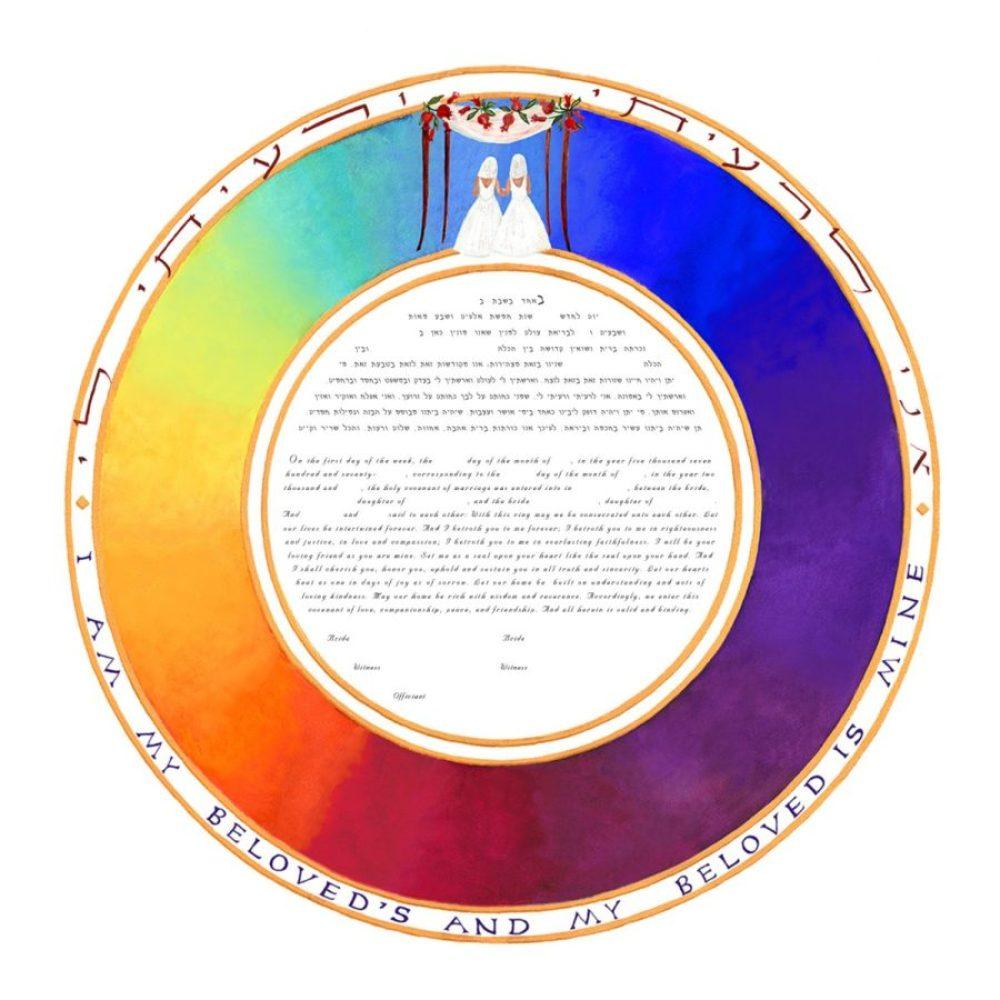 Rainbow-Ketubah-Print-2-Brides