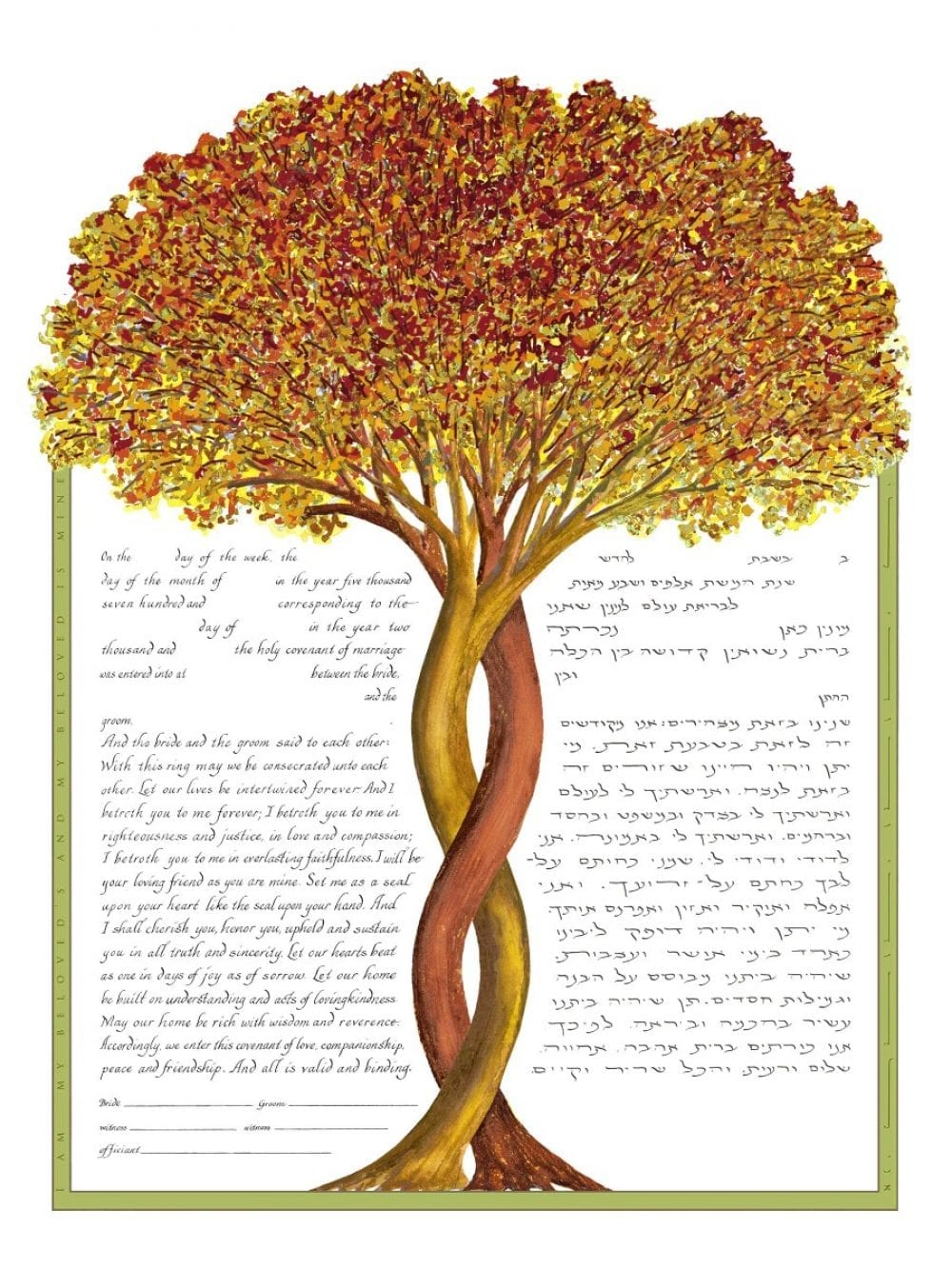 Intertwining-Tree-Ketubah-Print-Fall