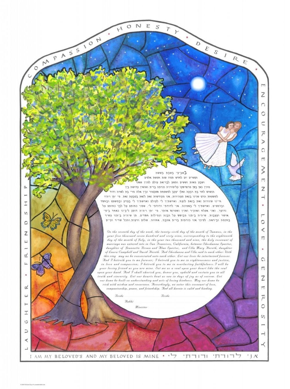 Circle-Stained-Glass-Ketubah-Print-2-Brides