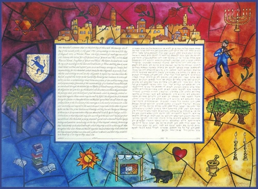 Stained-Glass-Bear-Ketubah