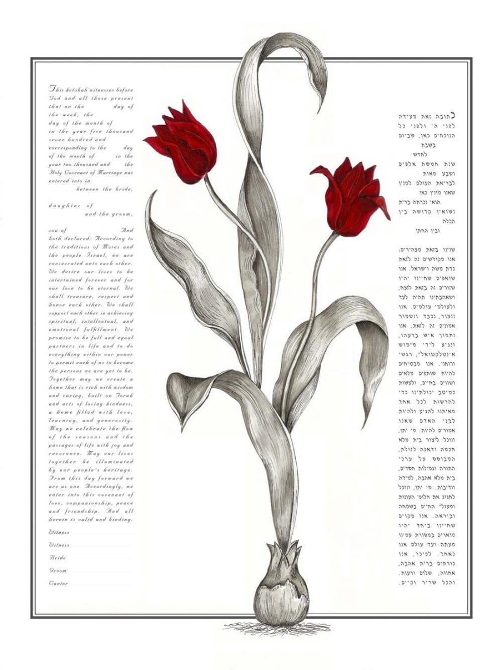 Botanical-Tulip-Ketubah-Print