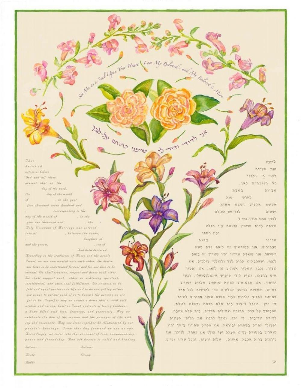 Bouquet-Ketubah-Print