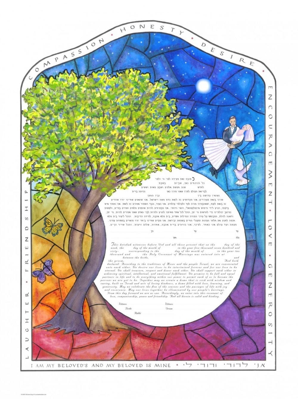Circle-Stained-Glass-Ketubah-Print-Bride-Groom