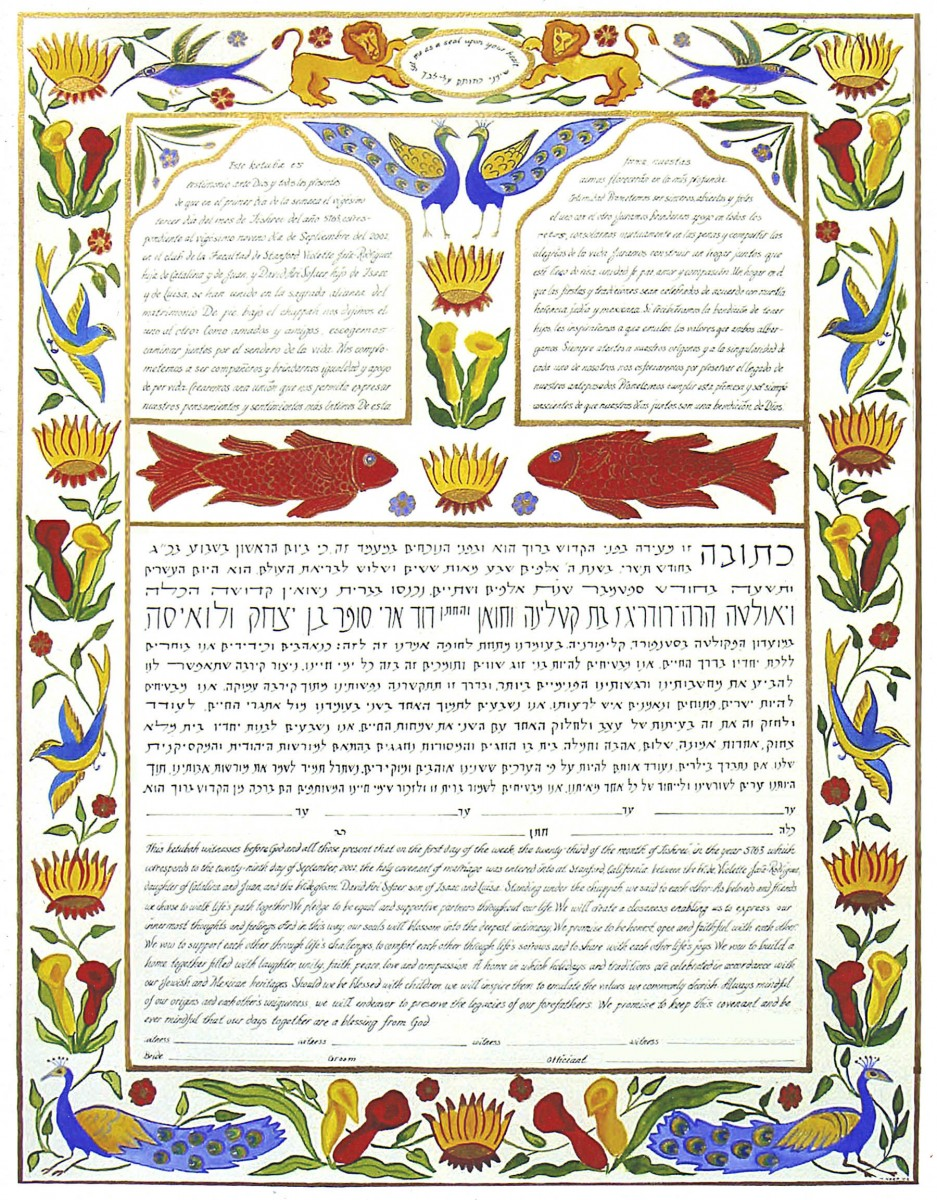Animals in ketubah art - Ketubah Cochin, India style with 2 goldfish