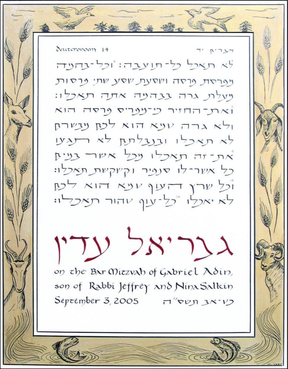 Bar-Mitzvah-Deuteronomy-14