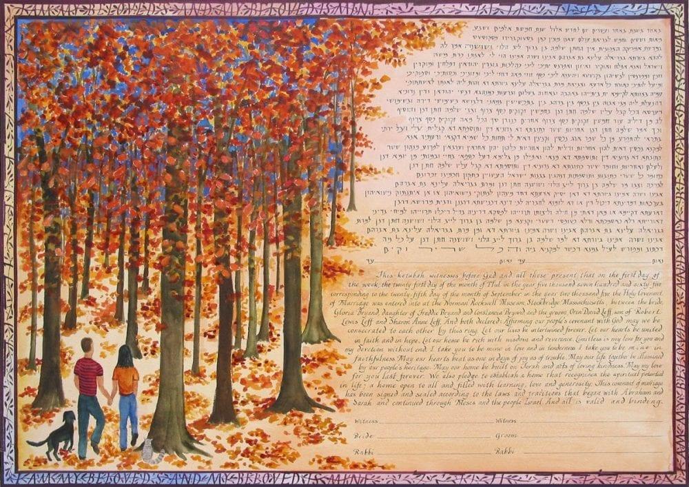 Custom ketubah -- fall woods, couple walking dog