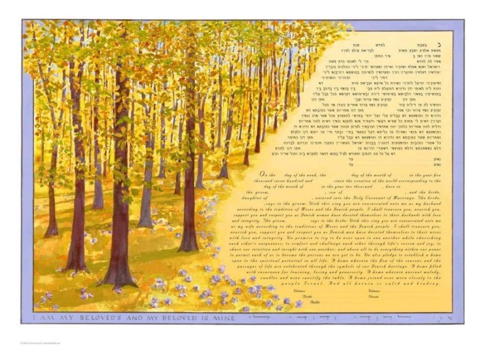 Fall-Woods-Ketubah-Print