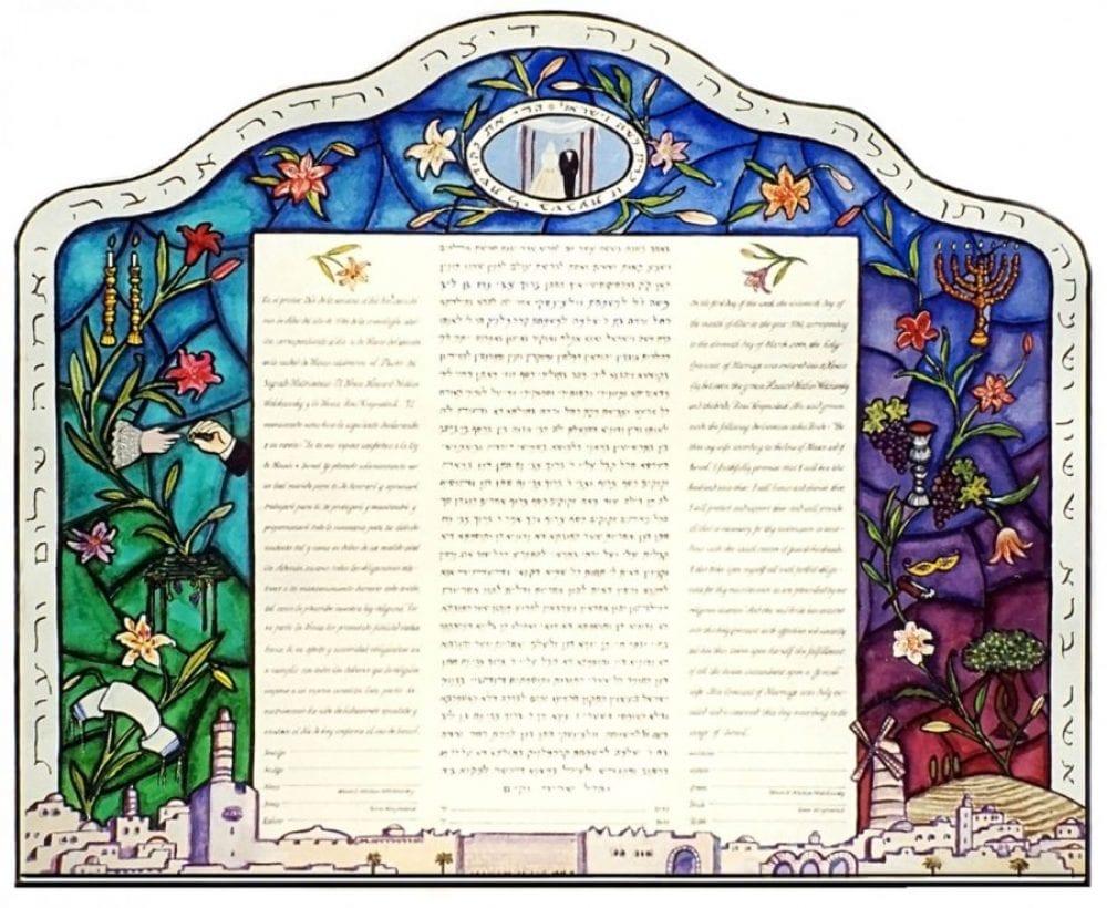Jewish-Holidays-Ketubah