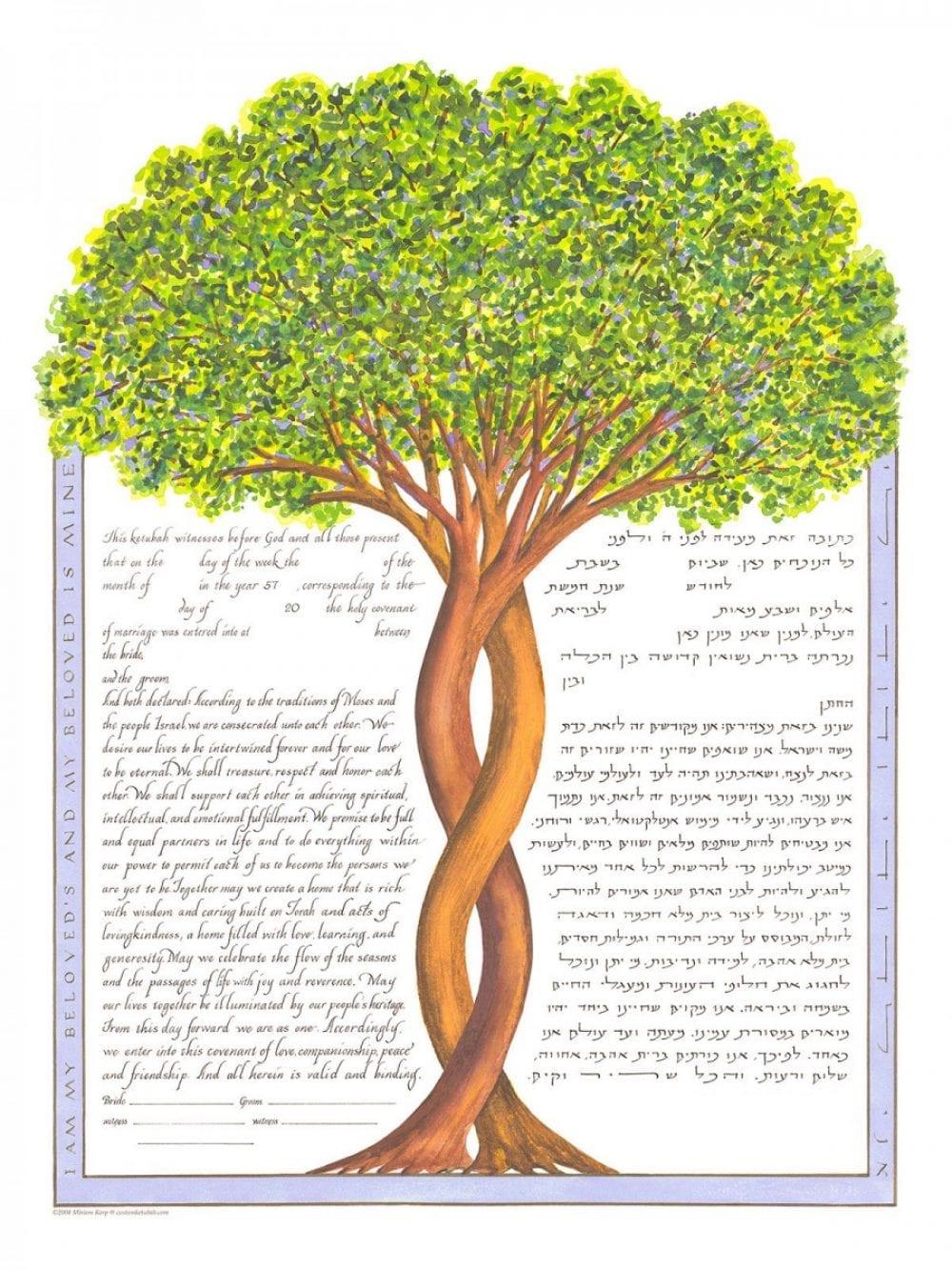 Intertwining spring trees ketubah print