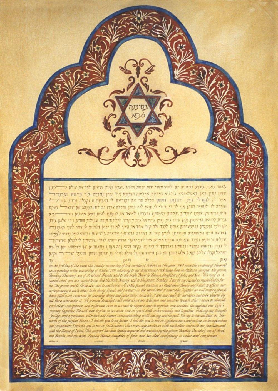 Isfahan-Jewish-Star-Custom-Ketubah