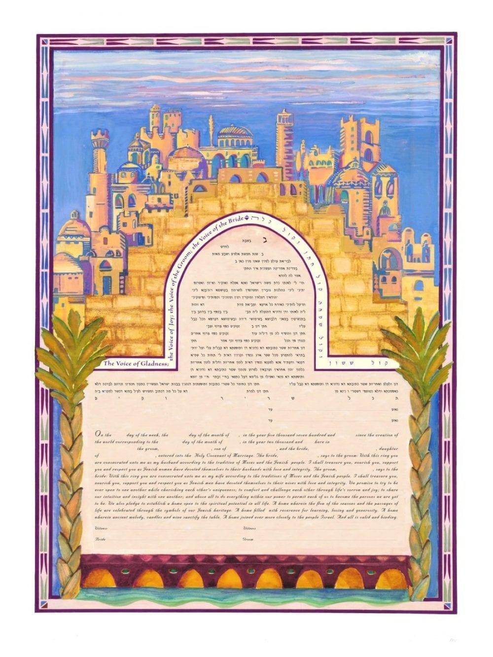 Jerusalem-Ketubah-Print