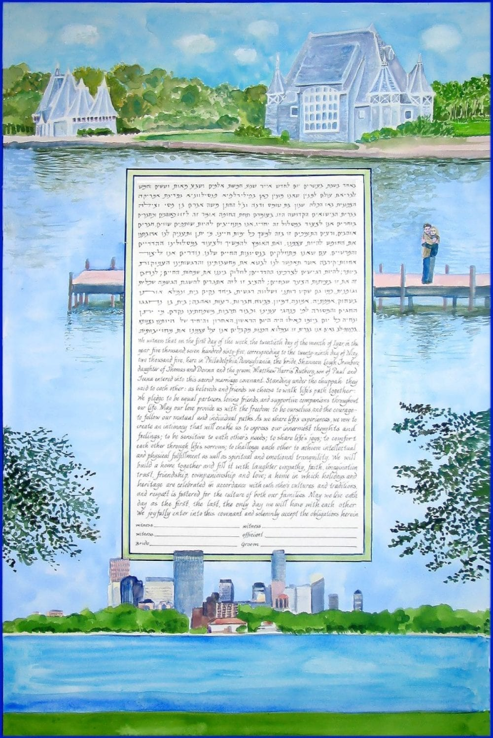 Minneapolis-Ketubah