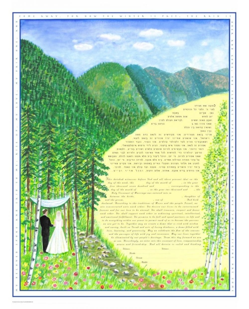 Mountain-Stream-Ketubah-Bride-Groom