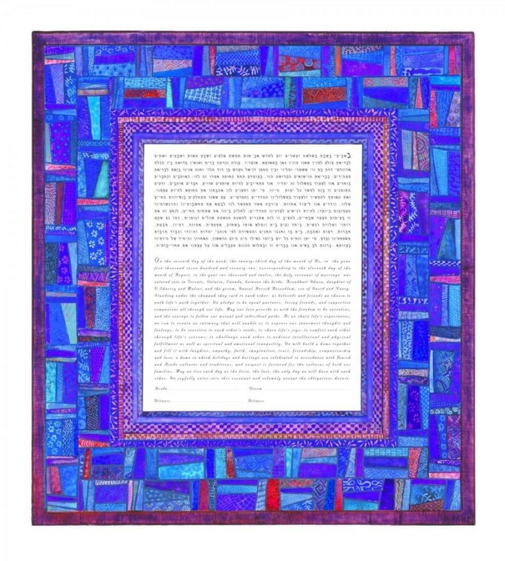 Quilt-Ketubah-Print-Blue