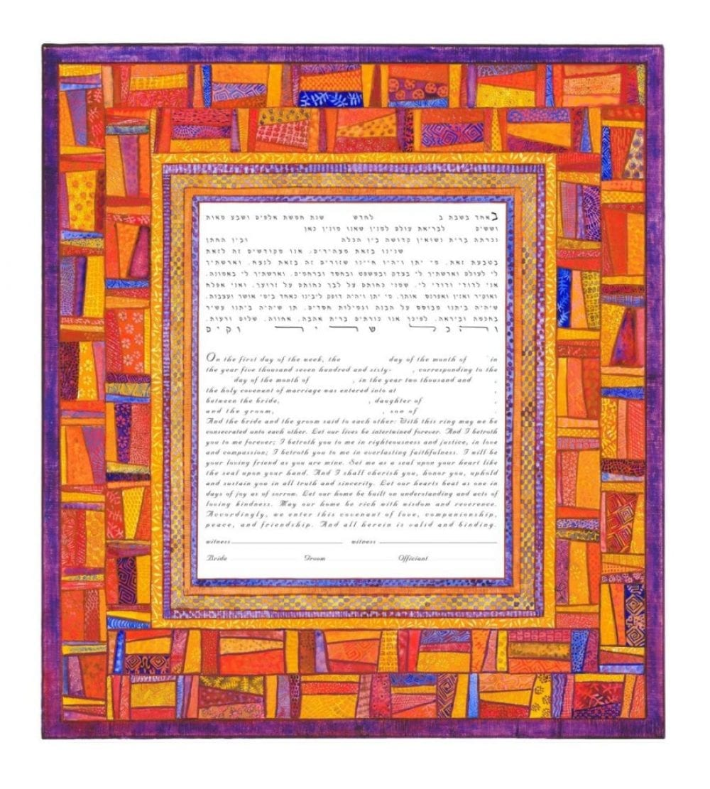 Quilt-Ketubah-Print-Orange