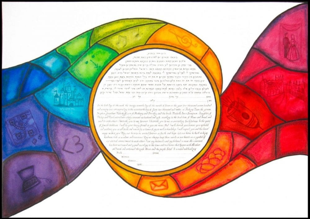 Rocket Ship Ketubah