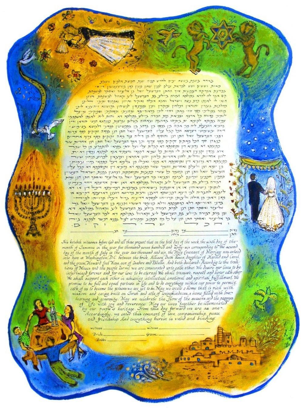 Shabbat-Chagall-Ketubah
