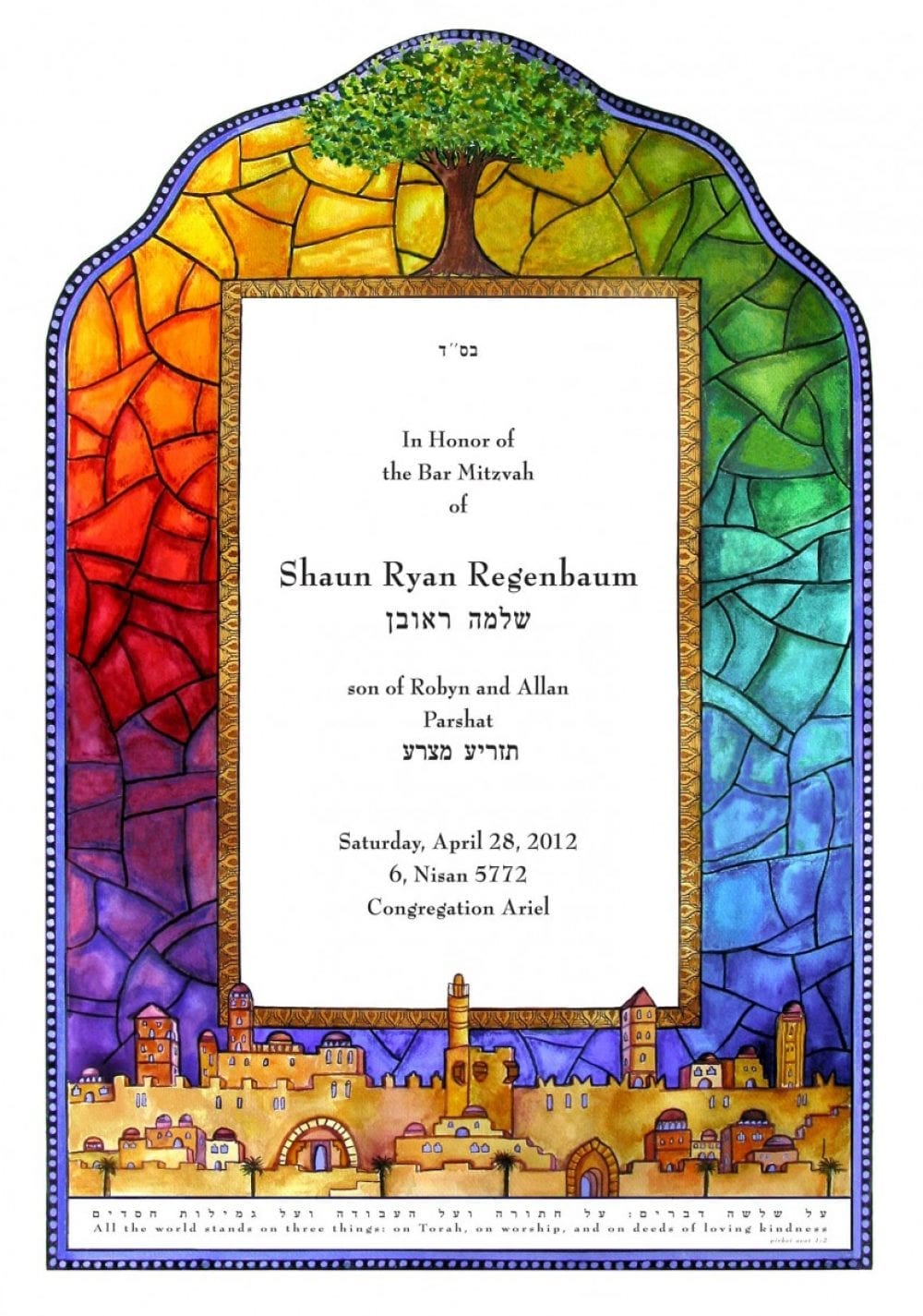 Bar-Bat-Mitzvah-Certificate-Print-Stained-Glass