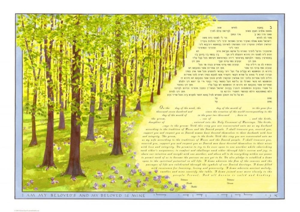 Spring-Woods-Ketubah-Print