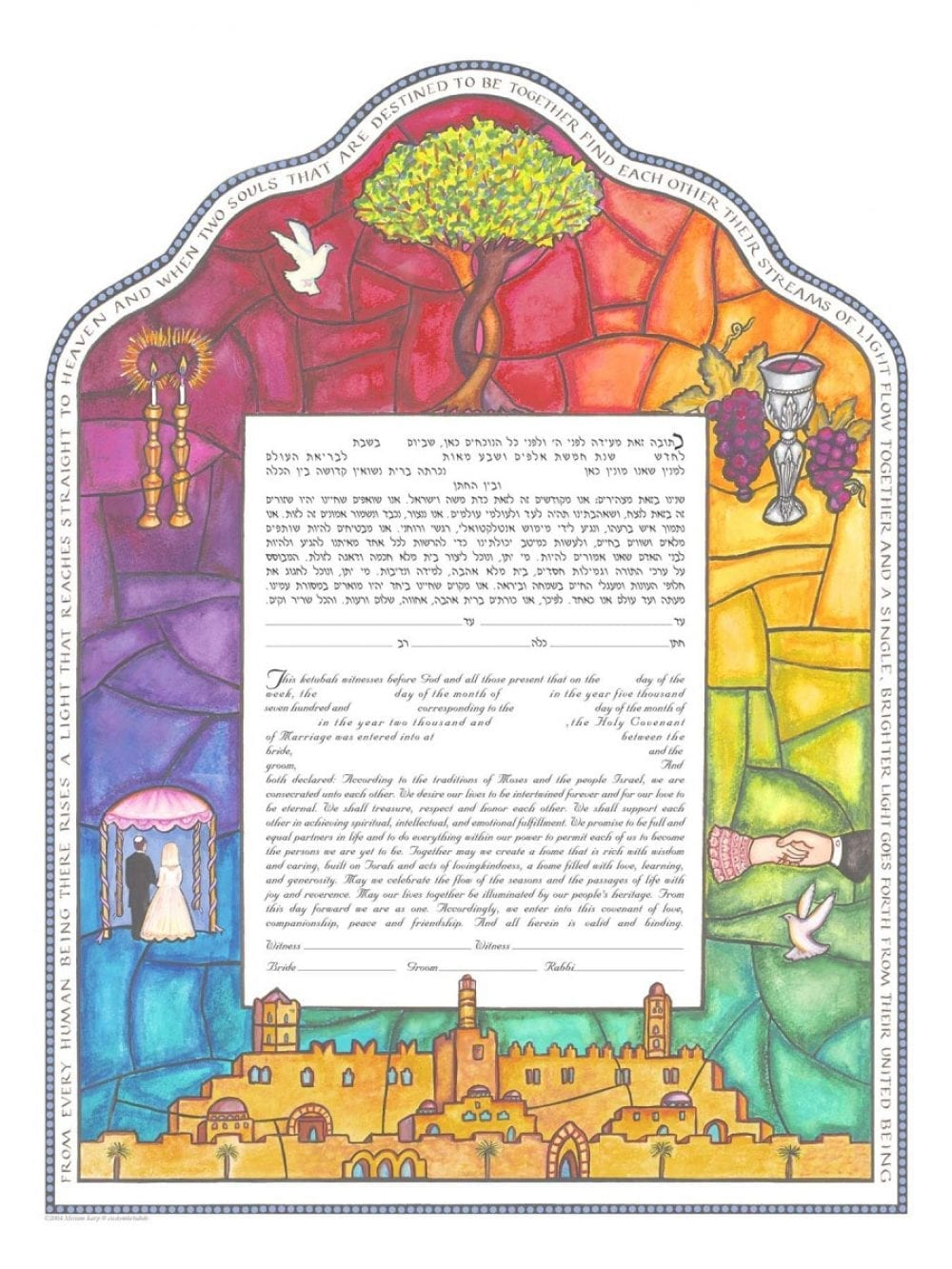 Stained Glass Ketubah Print