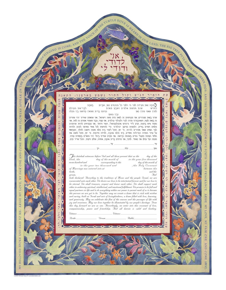 Animals in ketubah art - Time of singing ketubah