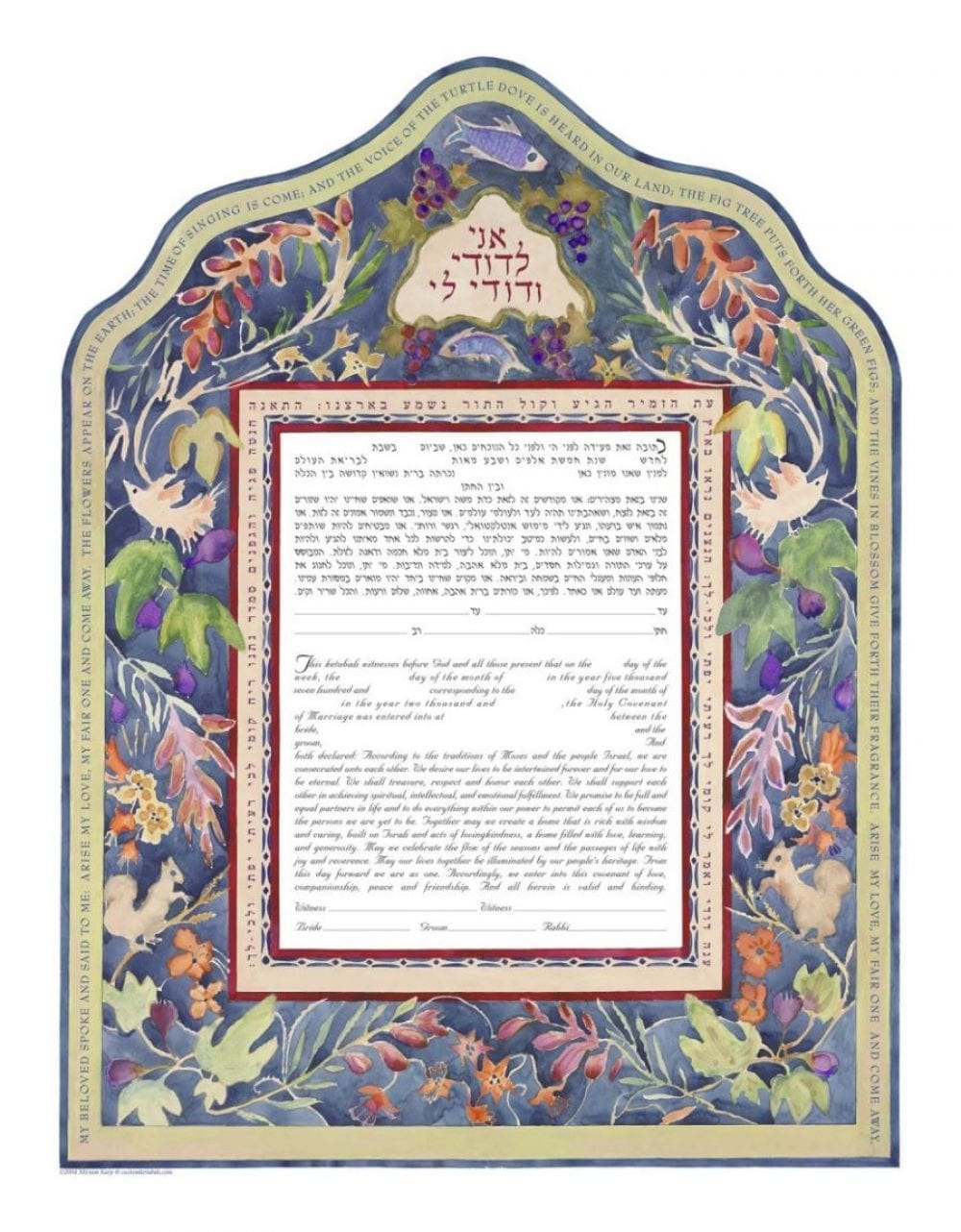Time-of-Singing-Ketubah-Print