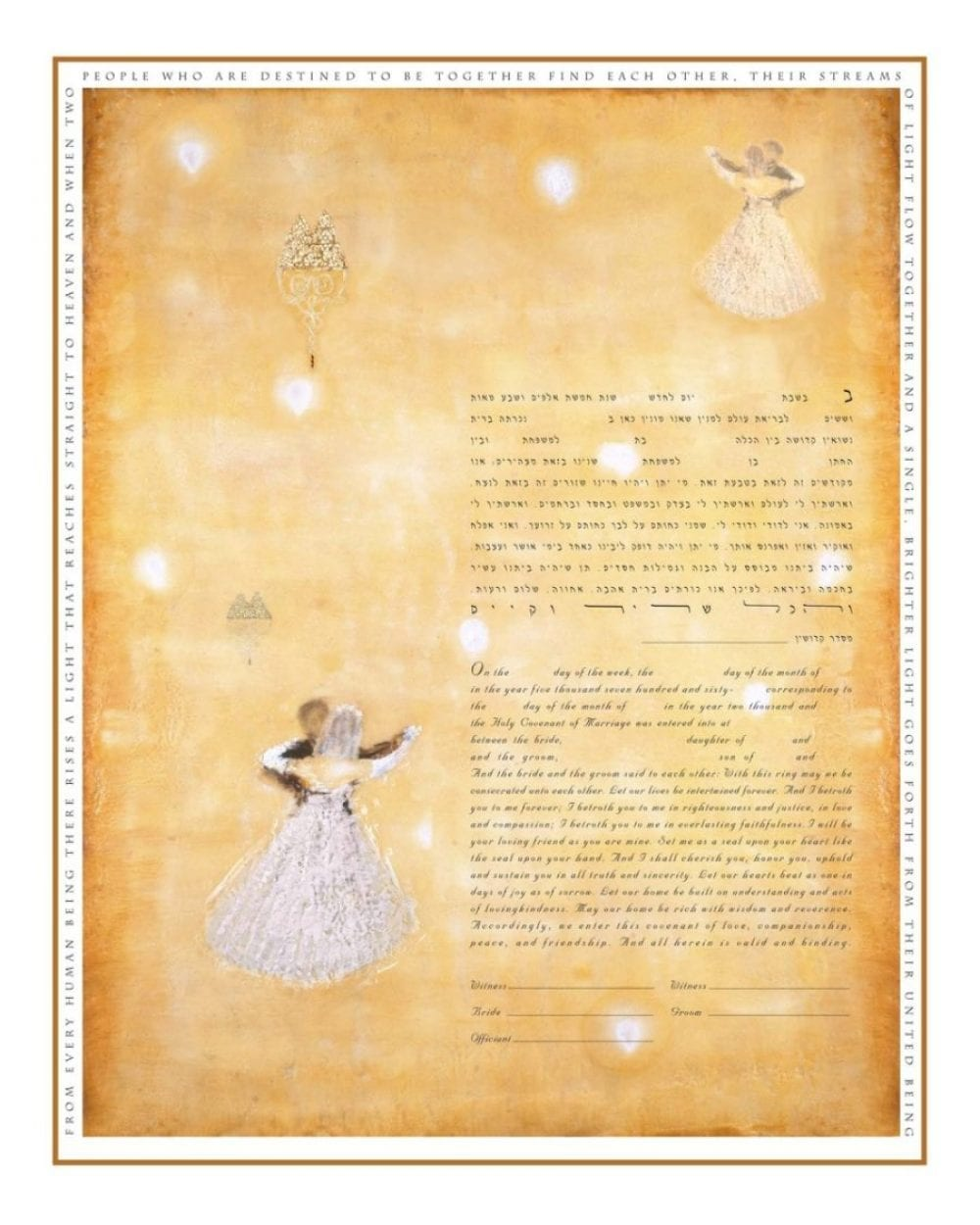 Wedding-Dance-Ketubah-Print