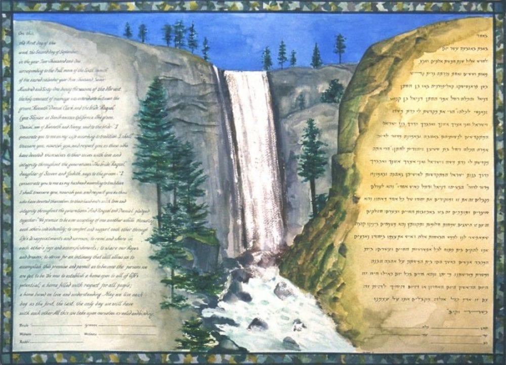 Yosemite-Ketubah
