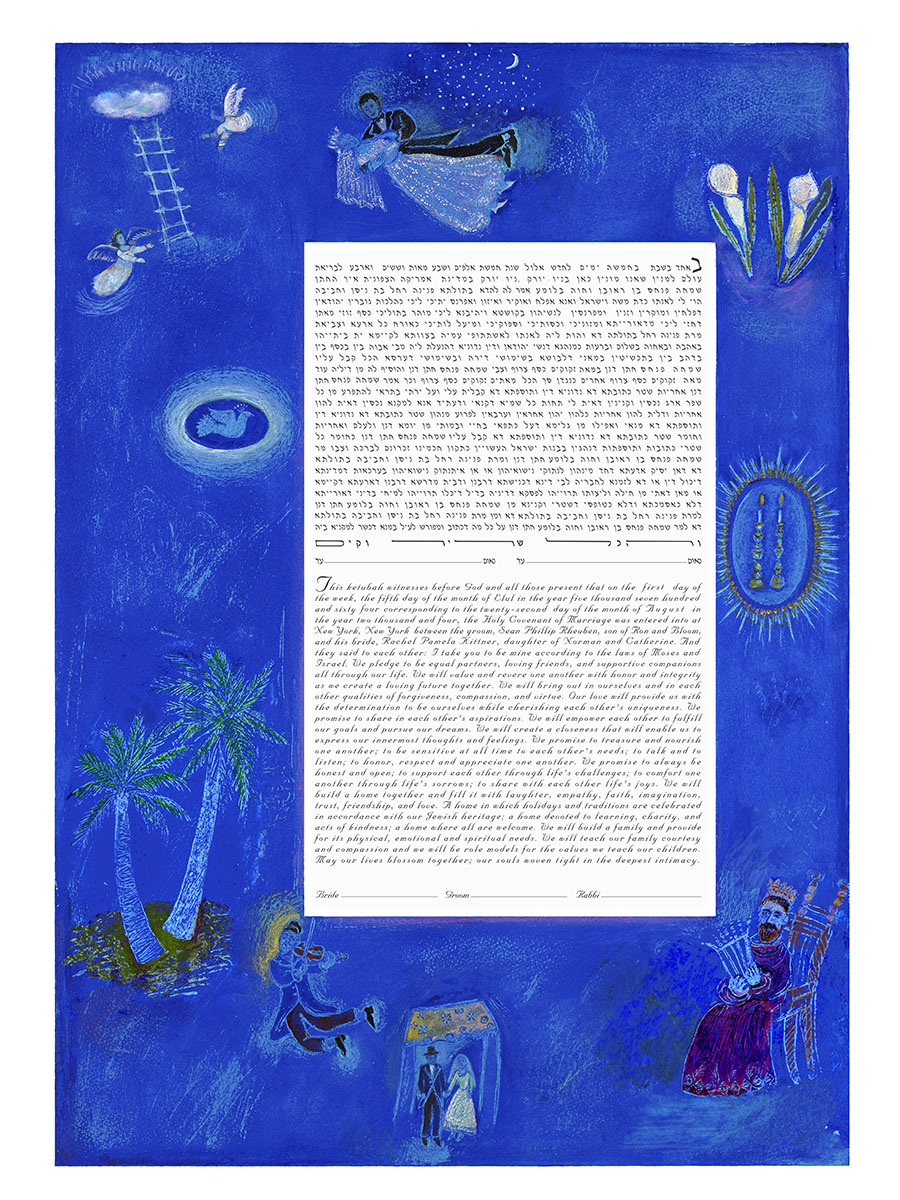 Blue Chagall Jacob's Ladder Ketubah