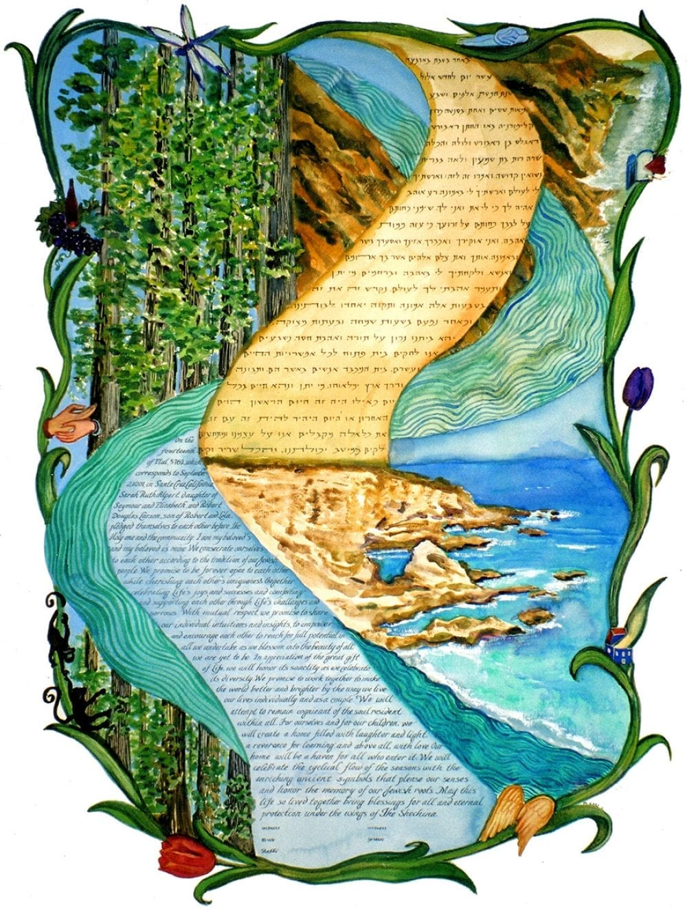 Redwoods-Coast-Ketubah copy