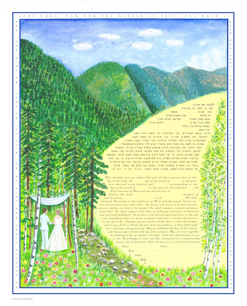 Same Sex Ketubahs Mountain Stream Print for Lesbian wedding