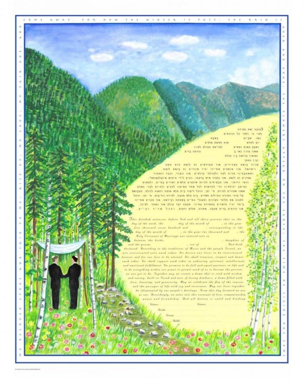 Mountain-Stream-Ketubah-Print-2-Men