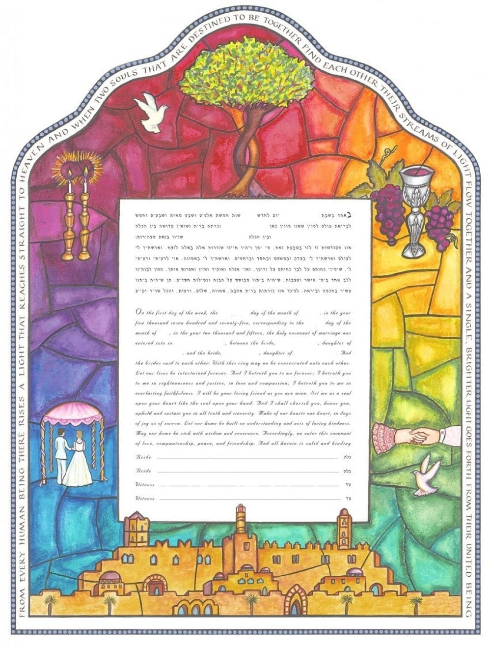 Stained-Glass-Ketubah-Print-2-Brides