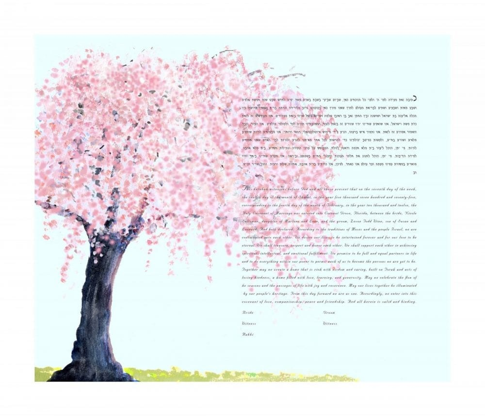 Cherry Tree ketubah print