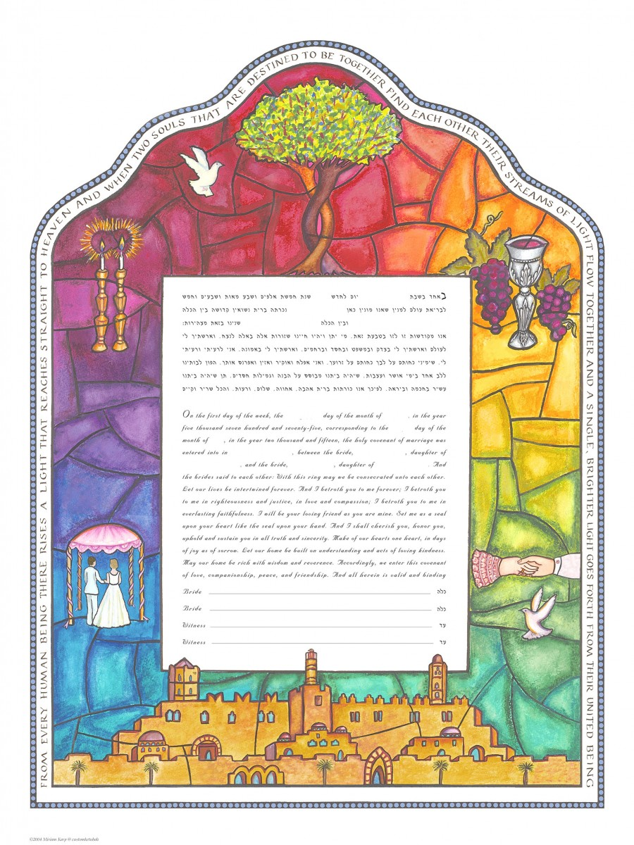Same sex Ketubahs--Stained Glass Print for 2 women