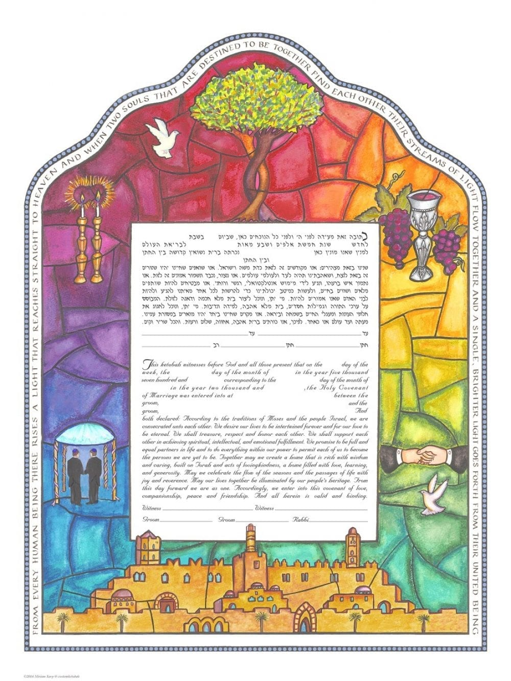 Stained-Glass-Ketubah-Print-Two-Men