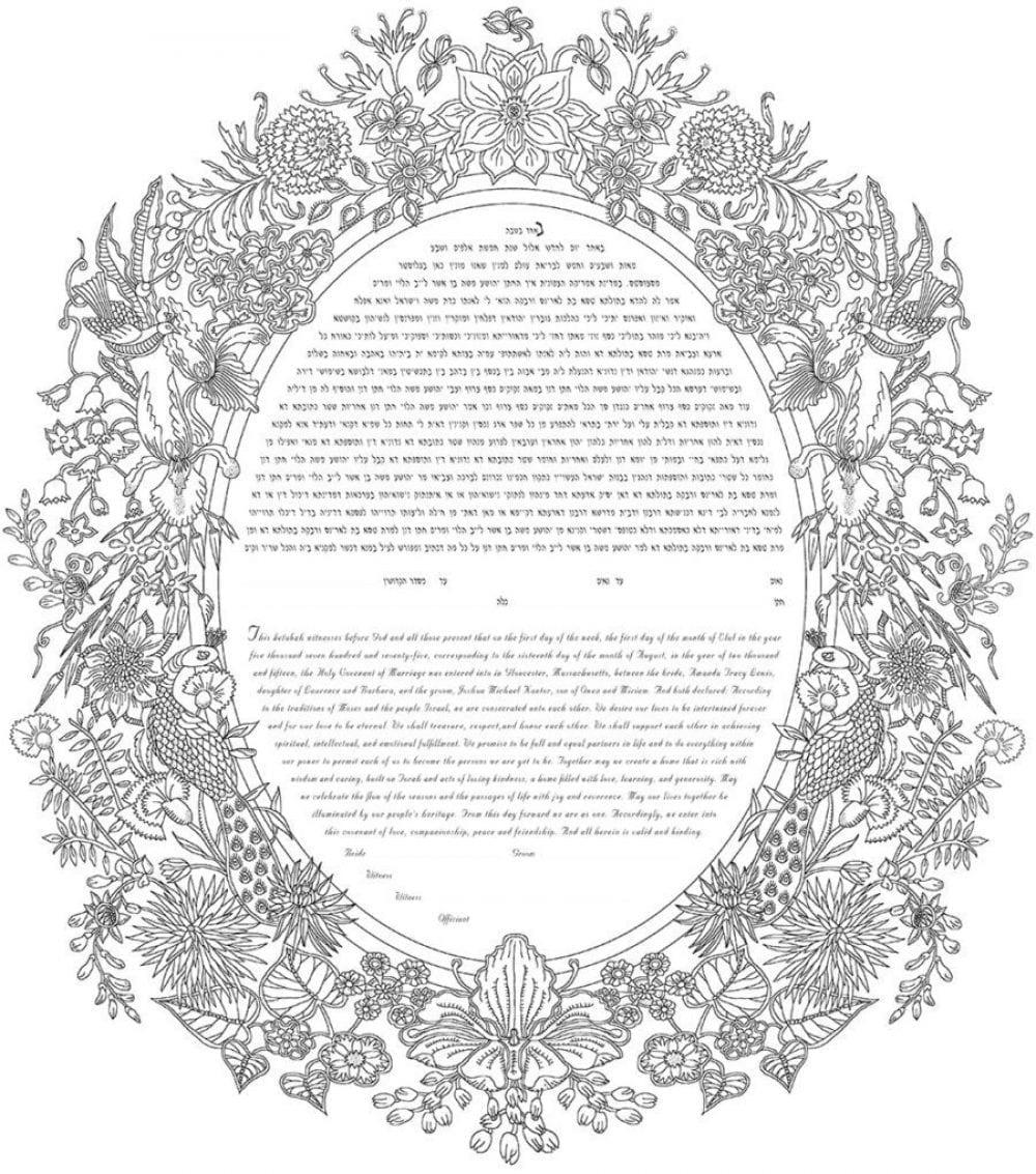 Coloring-Book-Ketubah-Print