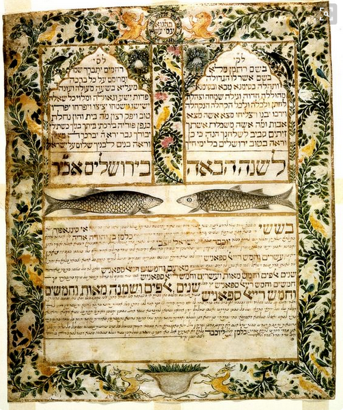 Animals in ketubah art - Ketubah Singapore with two fish and floral border