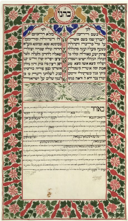 Animals in ketubah art - Ketubah Calcutta, India 1881 with 2 fish, lions, peacocks and flowers around text