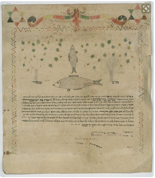 Animals in ketubah art - Ketubah- Sokumi, Georgia 1947 with two fish