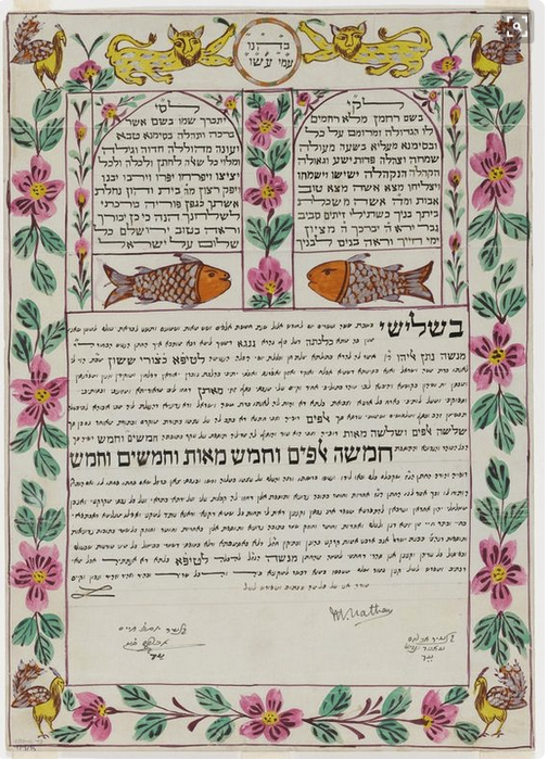 Animals in Ketubah art - Calcutta, India