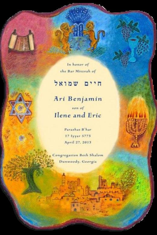 Chagall-Bar-Mitzvah_1-e1437766263714-520×662-520×662-4