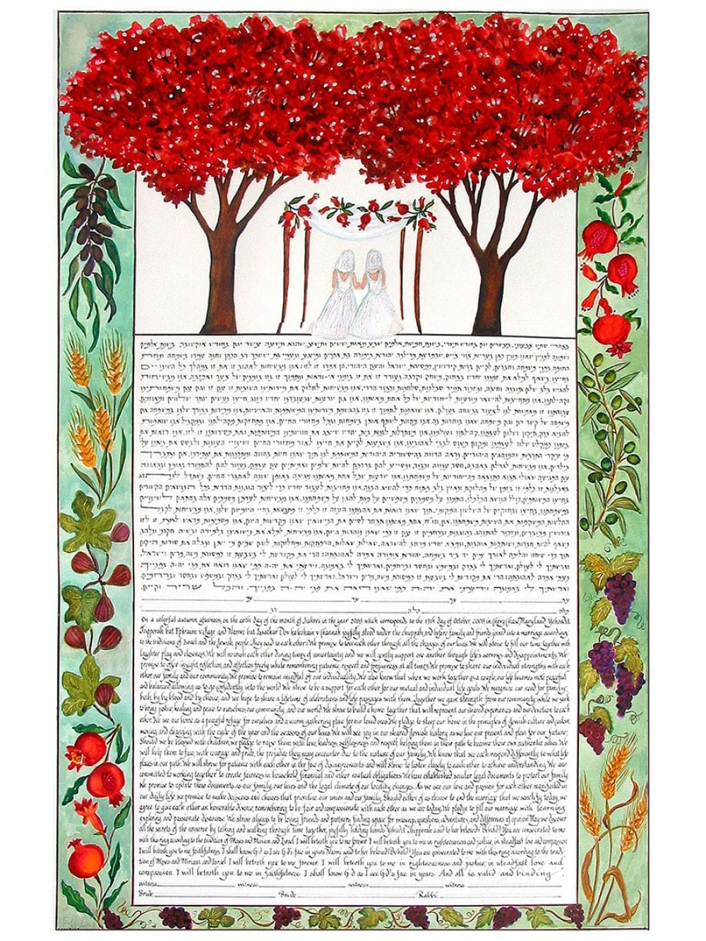 2-maples-2-brides-ketubah-