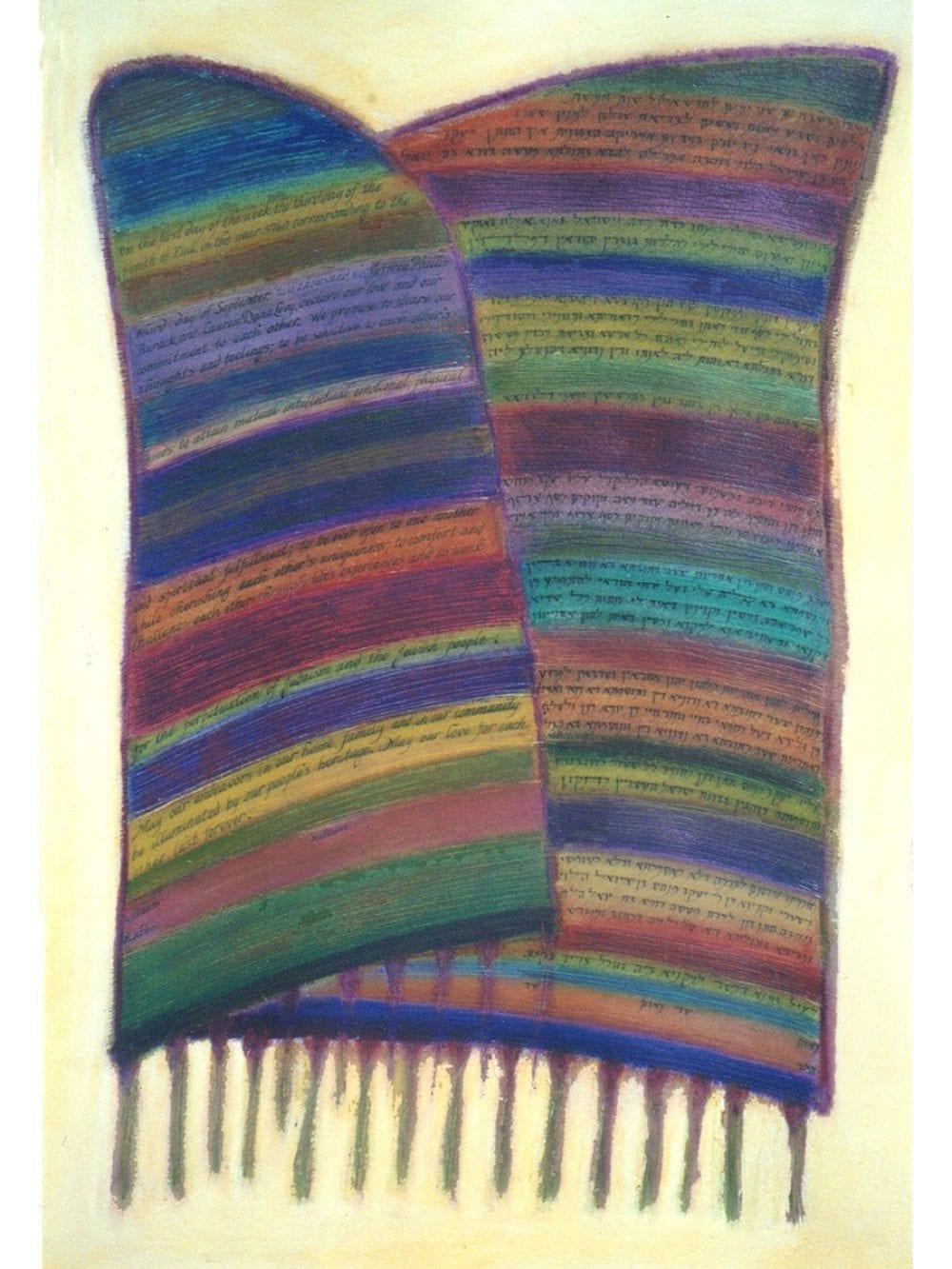 2-sided-tallit-weaving-dark-Ketubah
