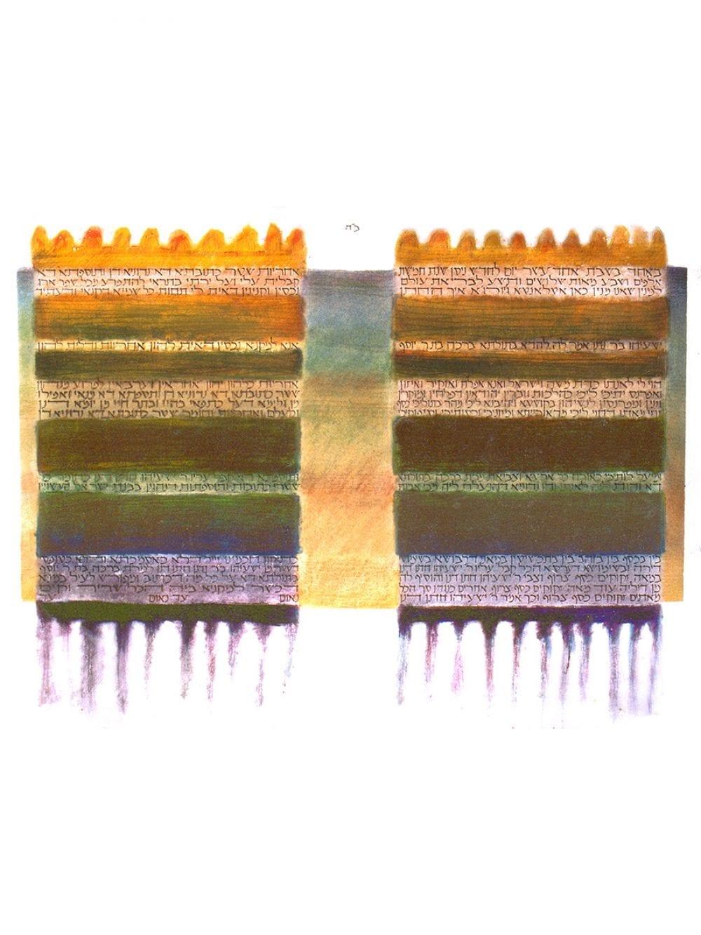 2-sided-tallit-weaving-ketubah
