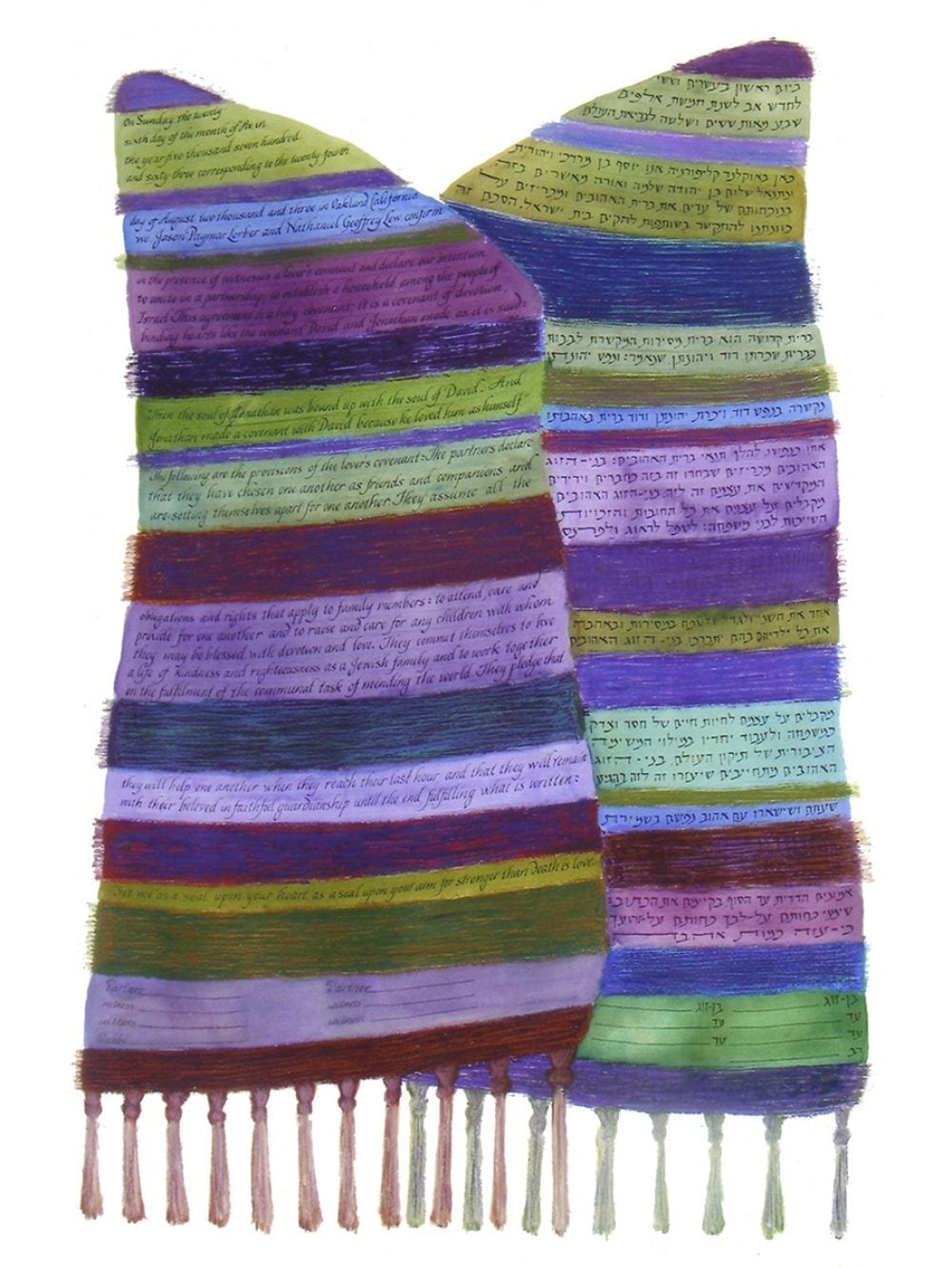 2-sided-tallit-weaving-purple-green-ketubah