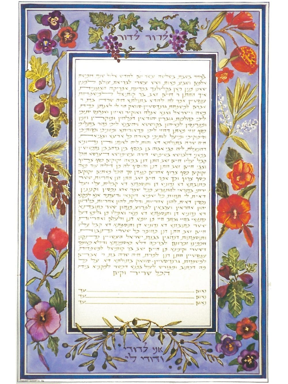 7-species-pansies-ketubah