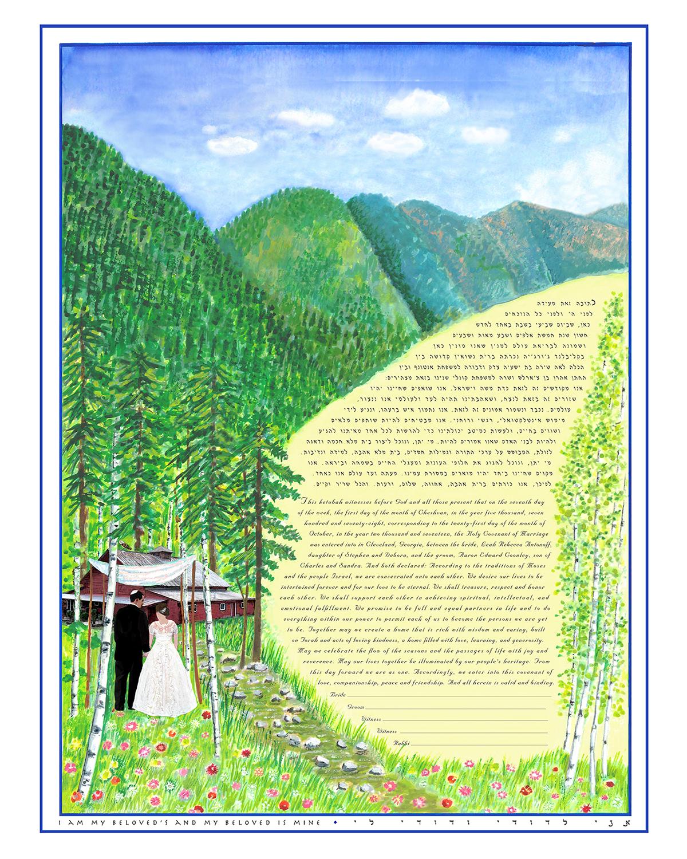 Mt.-Stream-Barn-Customized-Ketubah-Print
