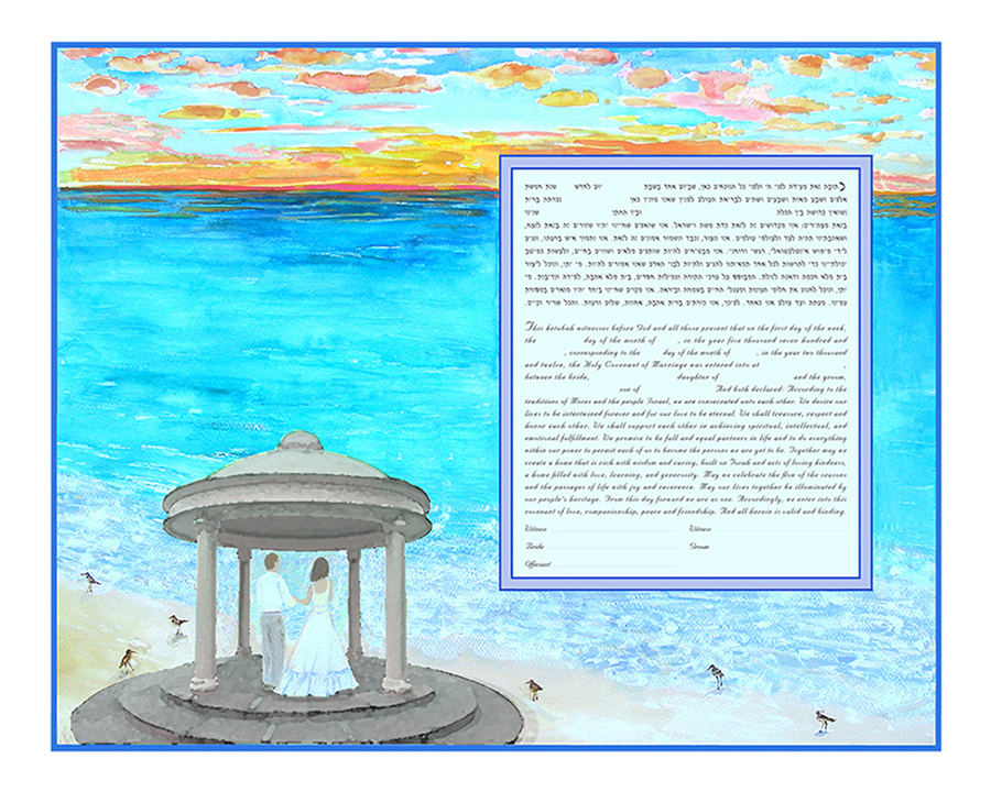 beach-Ketbah-Print-gazebo