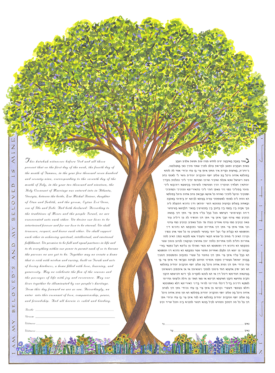 Intertwining Tree Book Variation Ketubah Print